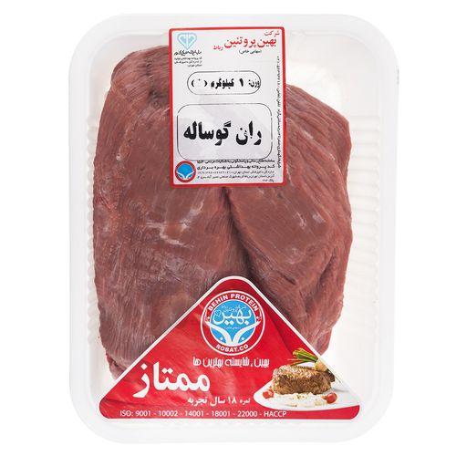 ران گوساله بهین پروتئین مقدار 1 کیلوگرم