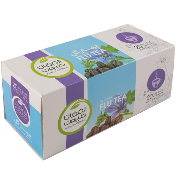 بسته دمنوش گیاهی ارمغان طبیعت مدل چای چهارگل بسته 20 عددی