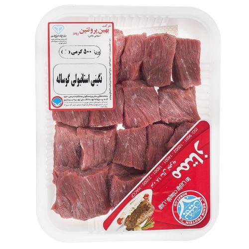 نگینی استانبولی گوساله  بهین پروتئین مقدار 0.5 کیلوگرم