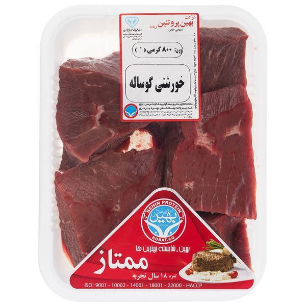 خورشتی گوساله بهین پروتئین مقدار 0.8  کیلوگرم   Behin Protein Sliced calf 0.8 Kg
