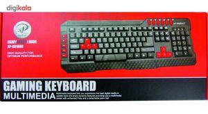 کیبورد مخصوص بازی ایکس پی-پروداکت مدل XP KB1800