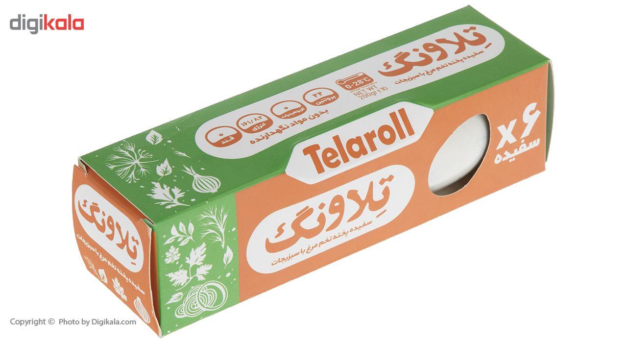 سفیده پخته تخم مرغ تلاونگ با طعم سبزیجات مقدار 200 گرم main 1 2