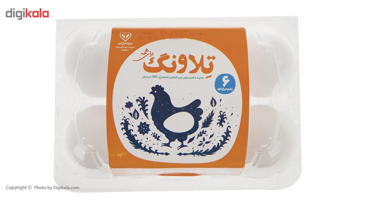 تخم مرغ تلاونگ بسته 6 عددی main 1 2