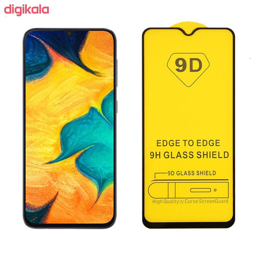 محافظ صفحه نمایش مدل NP-9 مناسب برای گوشی موبایل سامسونگ Galaxy A20/A30/A50 main 1 2