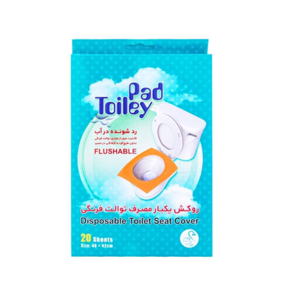 روکش یکبار مصرف توالت فرنگی  تویلی پد  سایز 42 × 40 سانتی متر
