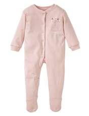 سرهمی نوزادی لوپیلو کد lusbp155 -  - 1