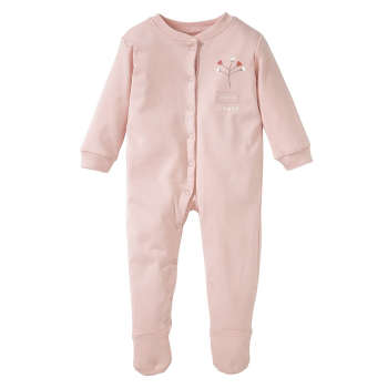 سرهمی نوزادی لوپیلو کد lusbp155