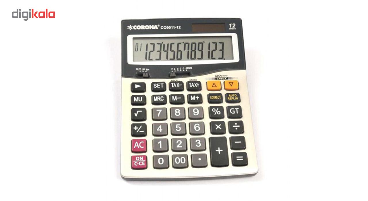 قیمت                      ماشین حساب کرونا مدل 12-9011