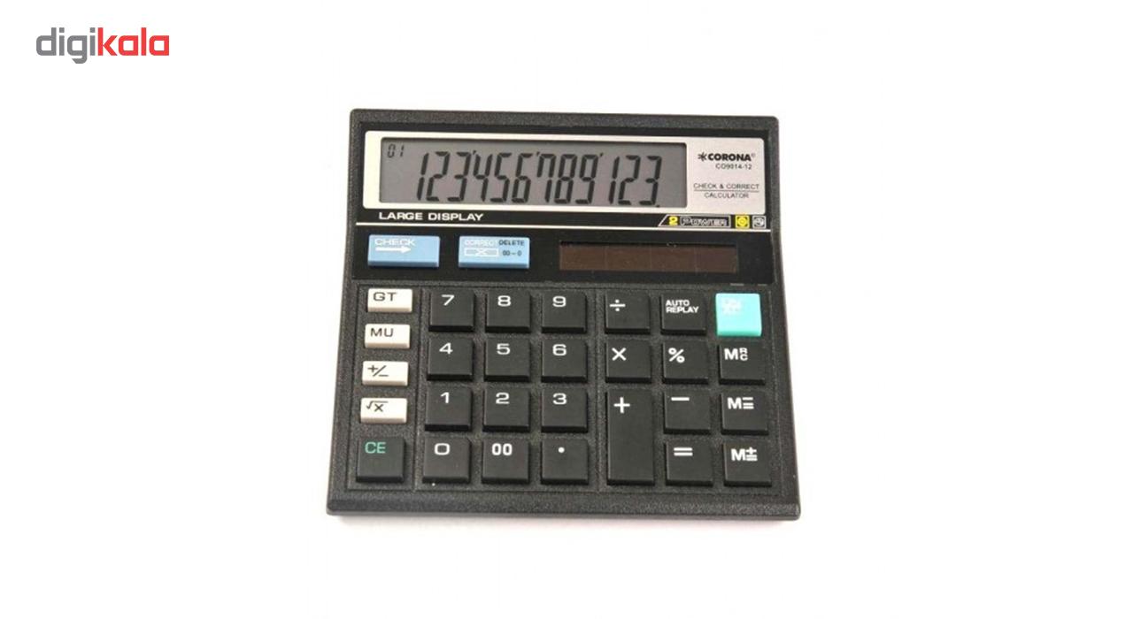 قیمت                      ماشین حساب کرونا مدل 12-9014