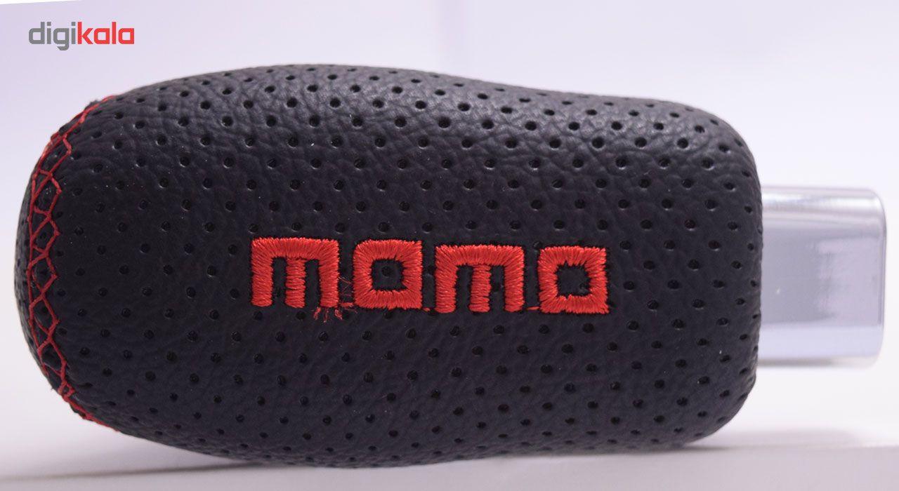 سر دنده مومو مدل 01 main 1 3
