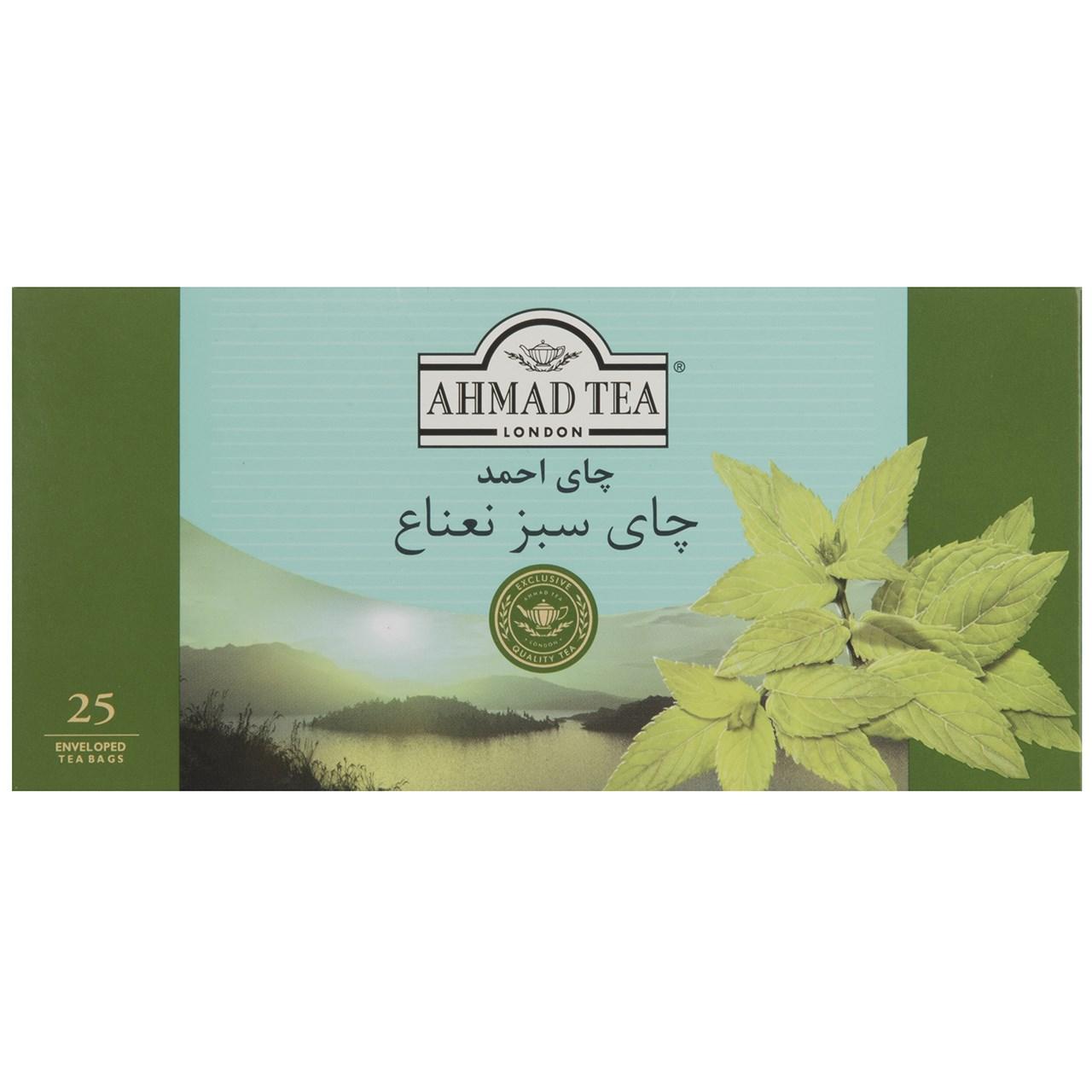 چای سبز کیسه ای احمد با طعم نعناع بسته 25 عددی