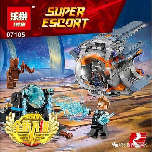 ساختنی لپین مدل Super Escort 07105
