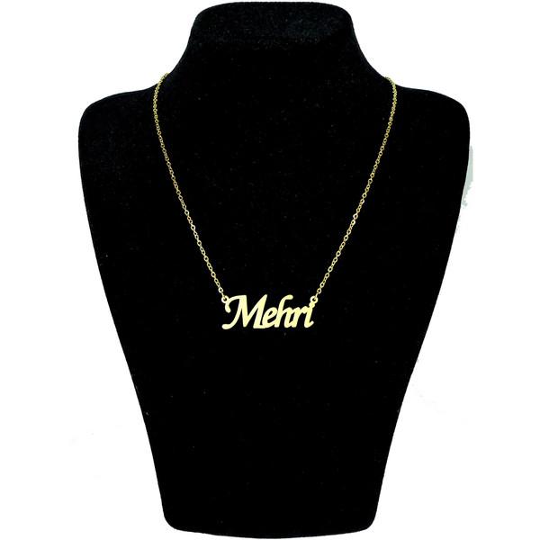 گردنبند آی جواهر طرح اسم مهری انگلیسی کد 1100107GE
