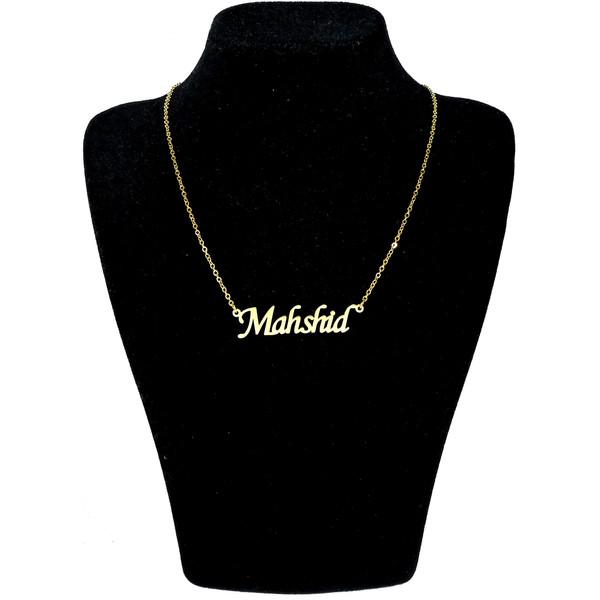 گردنبند آی جواهر طرح اسم مهشید انگلیسی کد 1100107GE