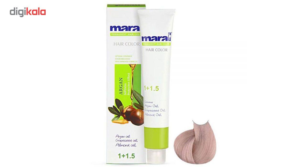 رنگ مو مارال سری نسکافه ای مدل شیر نسکافه ای شماره 8.85 main 1 1