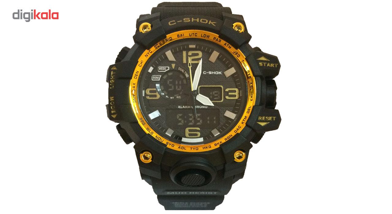 ساعت مچی عقربهای سی شاک مدل C-Shok 01
