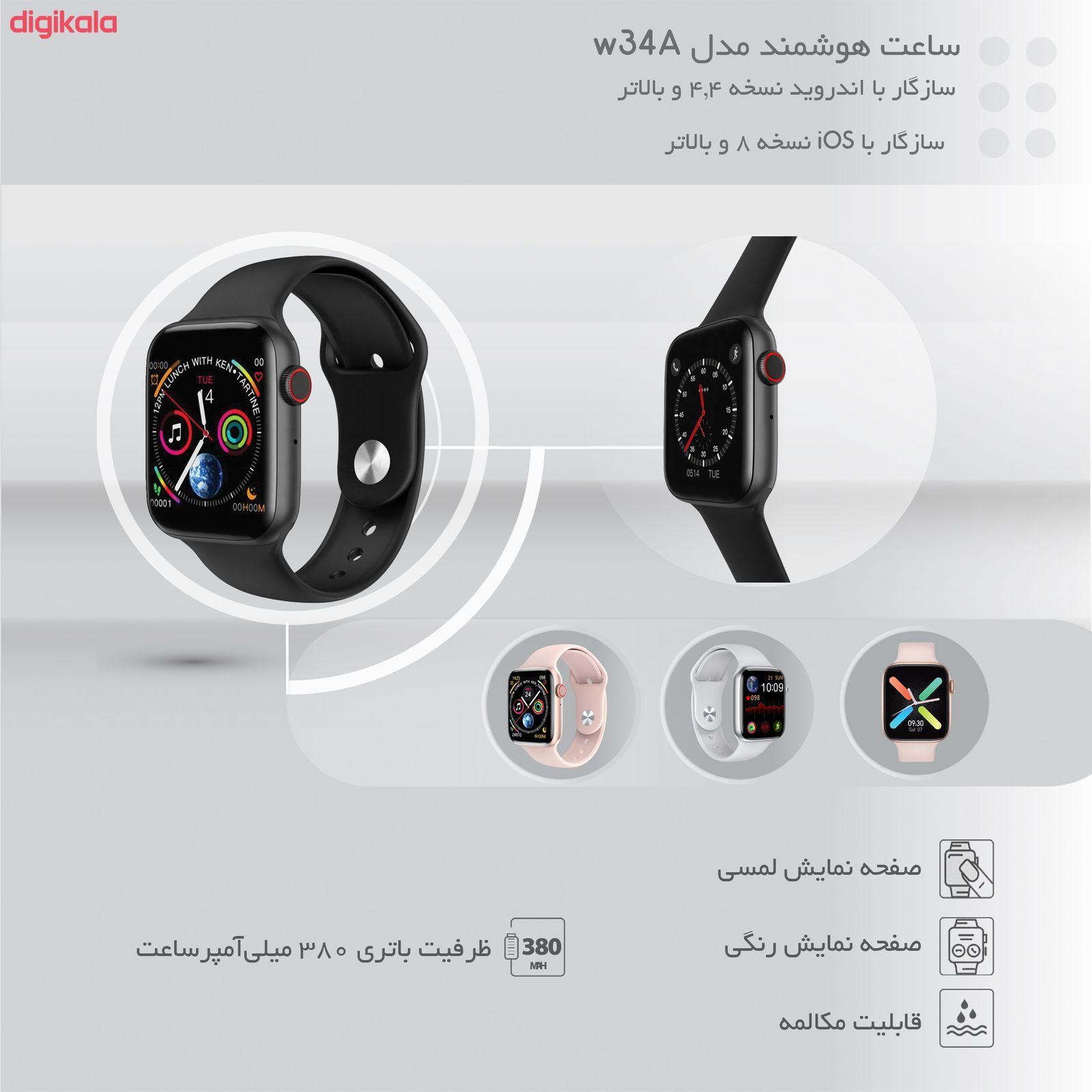 ساعت هوشمند مدل w34A main 1 6