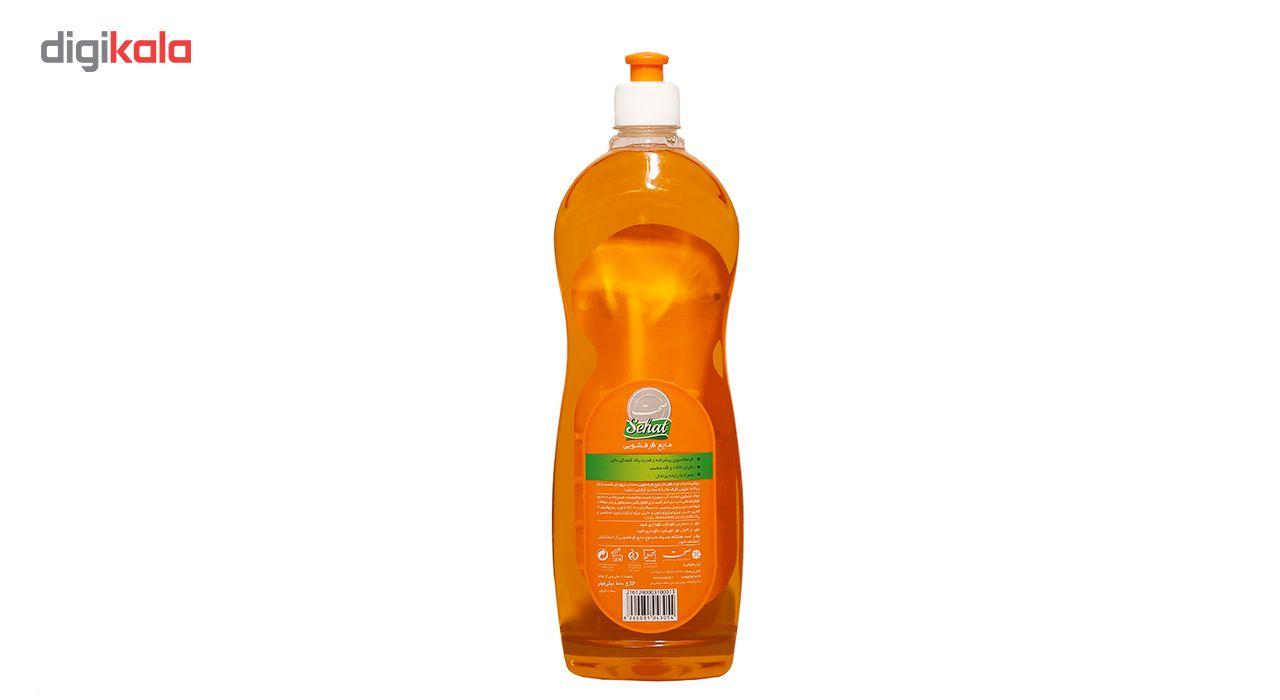 مایع ظرفشویی صحت مدل Orange مقدار 1000 گرم main 1 2