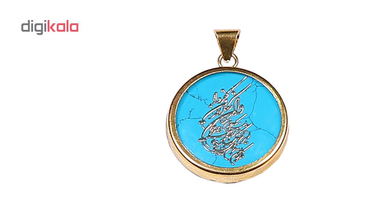 آویز گردنبند طلا 18 عیار مرجان طرح وان یکاد مدل 0802
