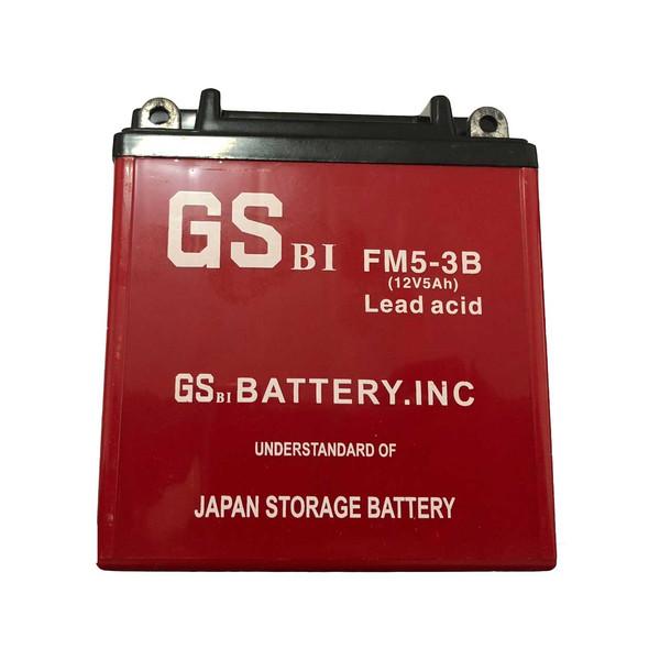 باتری اتمی موتور سیکلت جی اس مدل 12V5