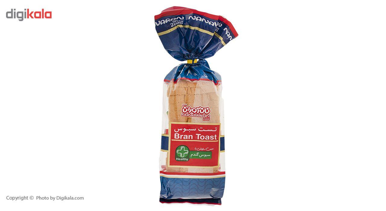 تست سبوس نان آوران مقدار 500 گرم main 1 2