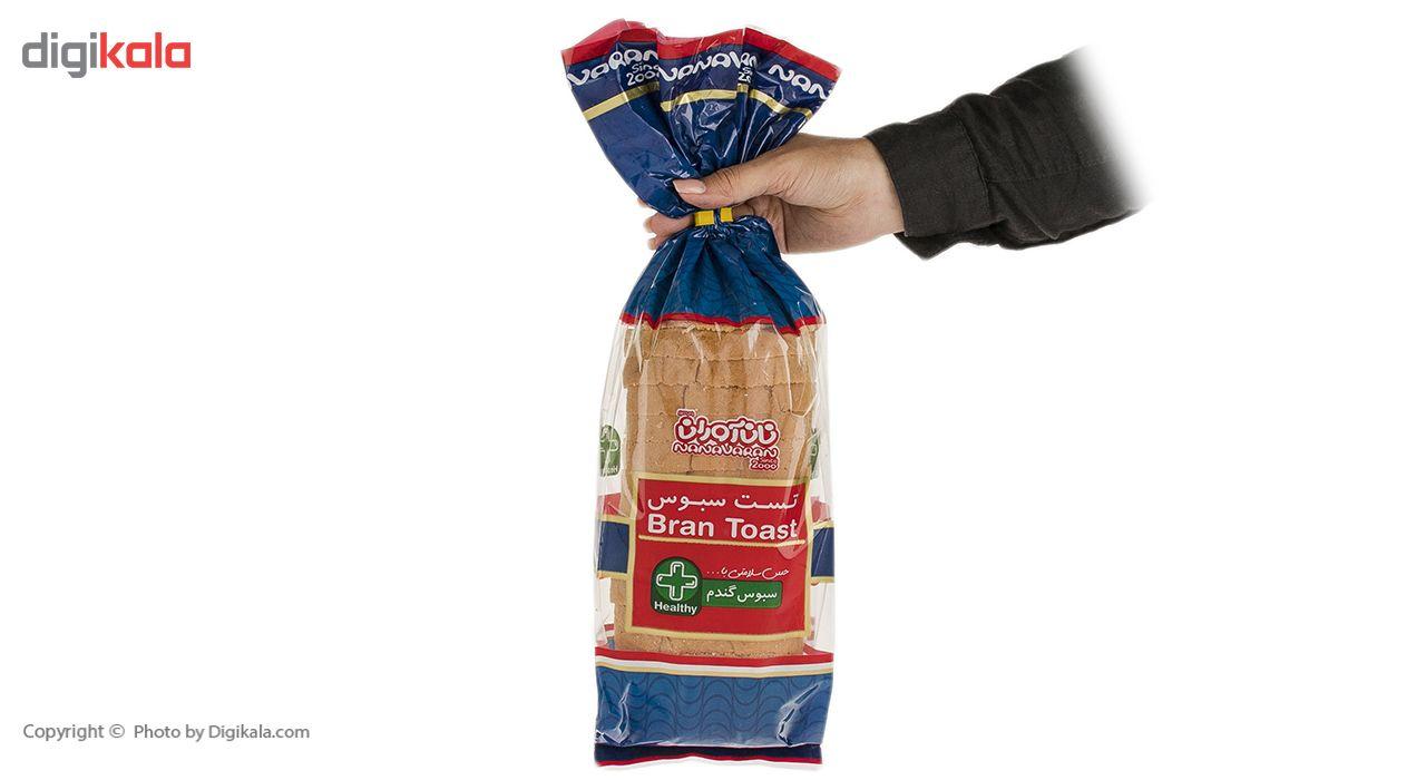 تست سبوس نان آوران مقدار 500 گرم main 1 5