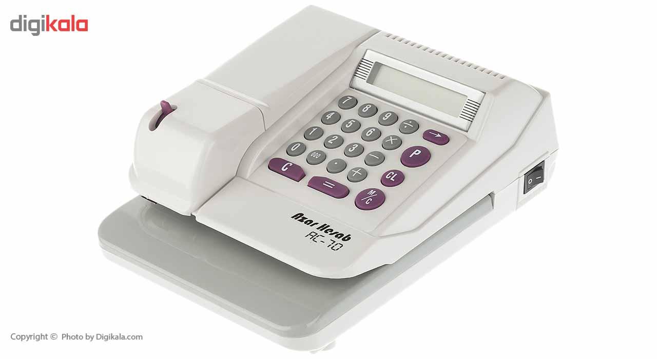 قیمت                      دستگاه پرفراژ چک آذر حساب مدل AC-70