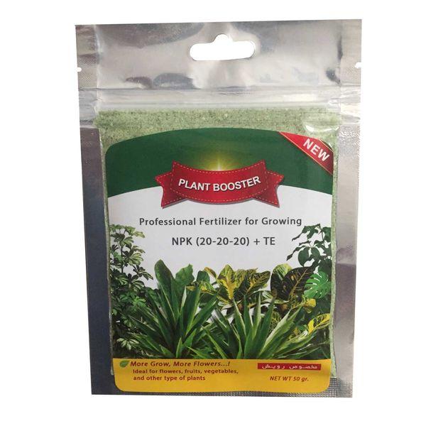 کود کامل پودری گرین دراپ مدل 20-20-20 مخصوص رشد رویشی و زایشی گل و گیاه خانگی بسته 50 گرمی
