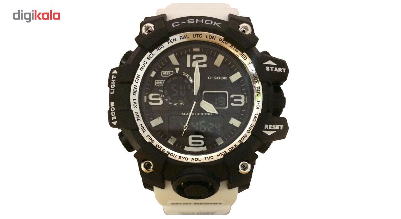 ساعت مچی عقربهای سی شاک مدل C-Shok 05