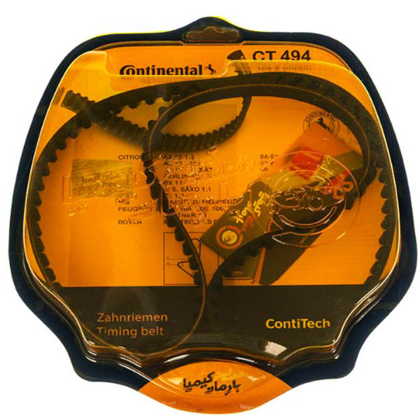 تسمه تایم کنتیننتال آلمان مدل 137Z مناسب برای کیا ریو