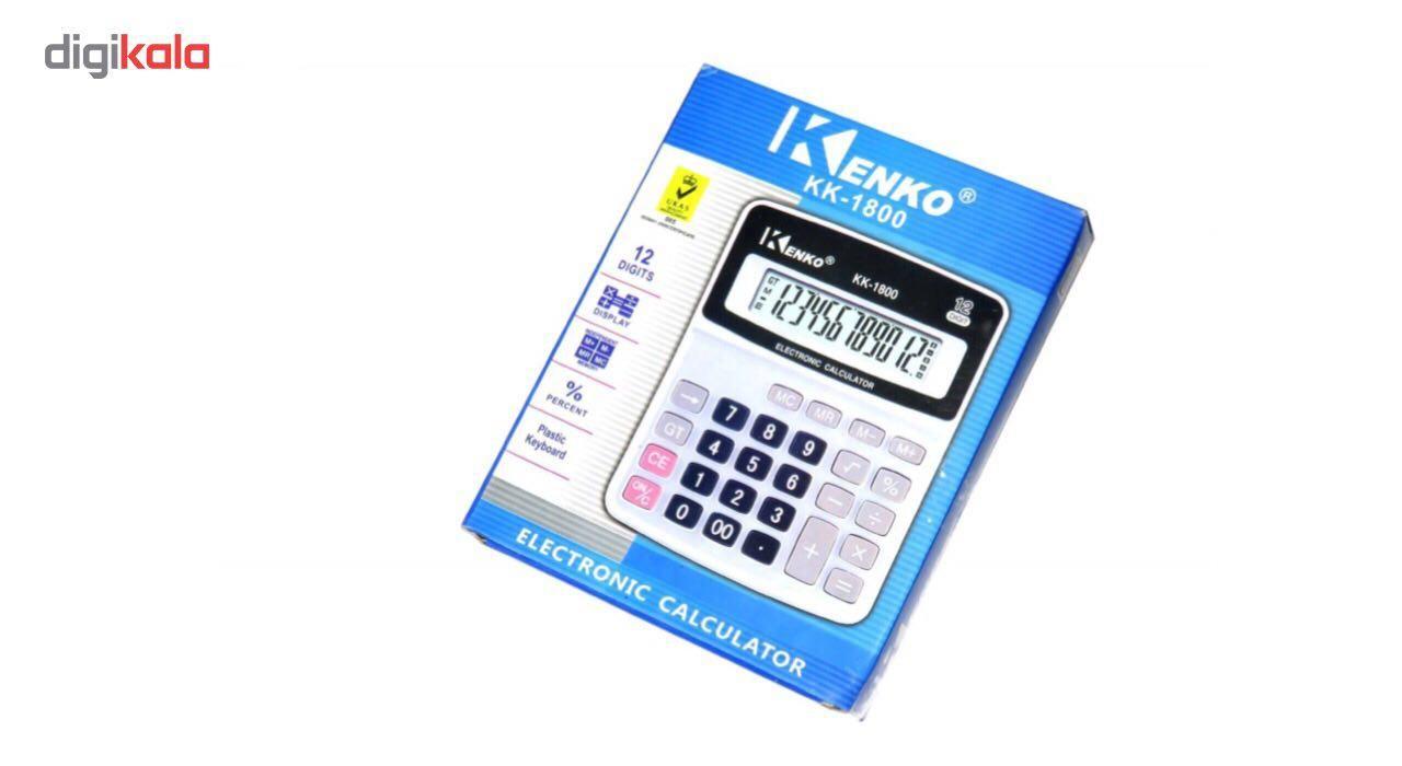 ماشین حساب کنکو مدل kk-1800 main 1 1