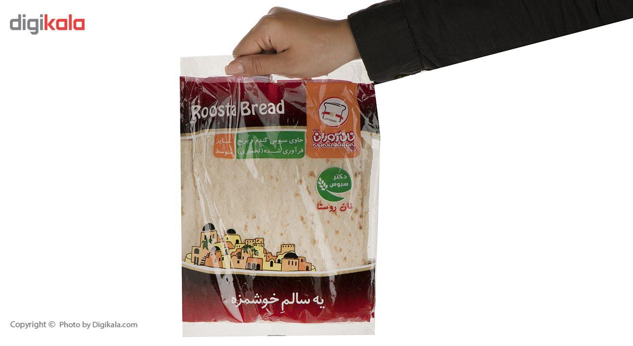 نان روستا نان آوران مقدار 180 گرم main 1 3
