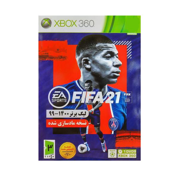 بازی fifa 21 به همراه لیگ برتر ایران مخصوص xbox 360