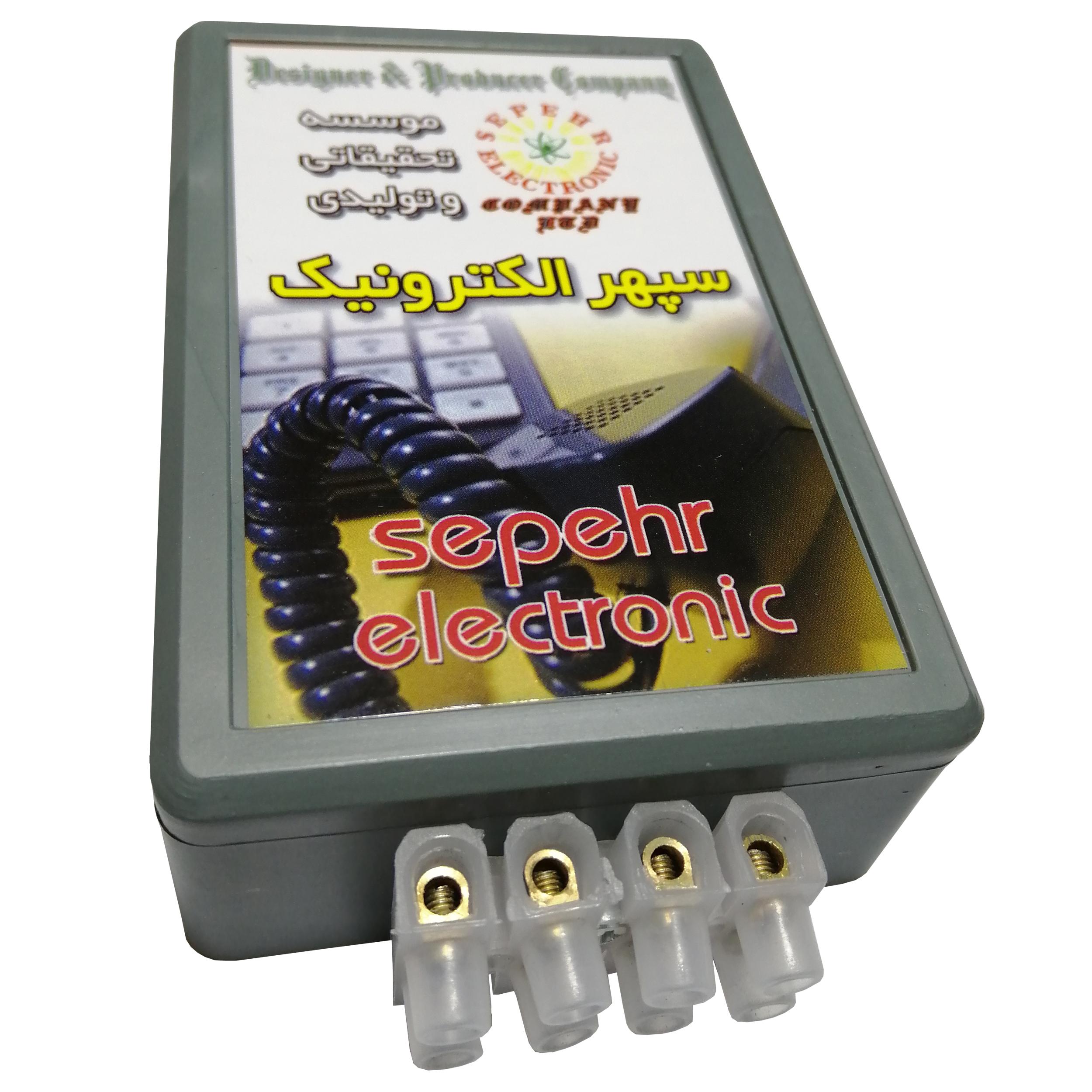 رله الکترونيکي زنگ تلفن سپهرالکترونيک مدل SE4023