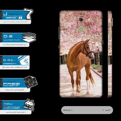 برچسب پوششی ماهوت مدل Horse-1-FullSkin  مناسب برای گوشی موبایل آنر 7