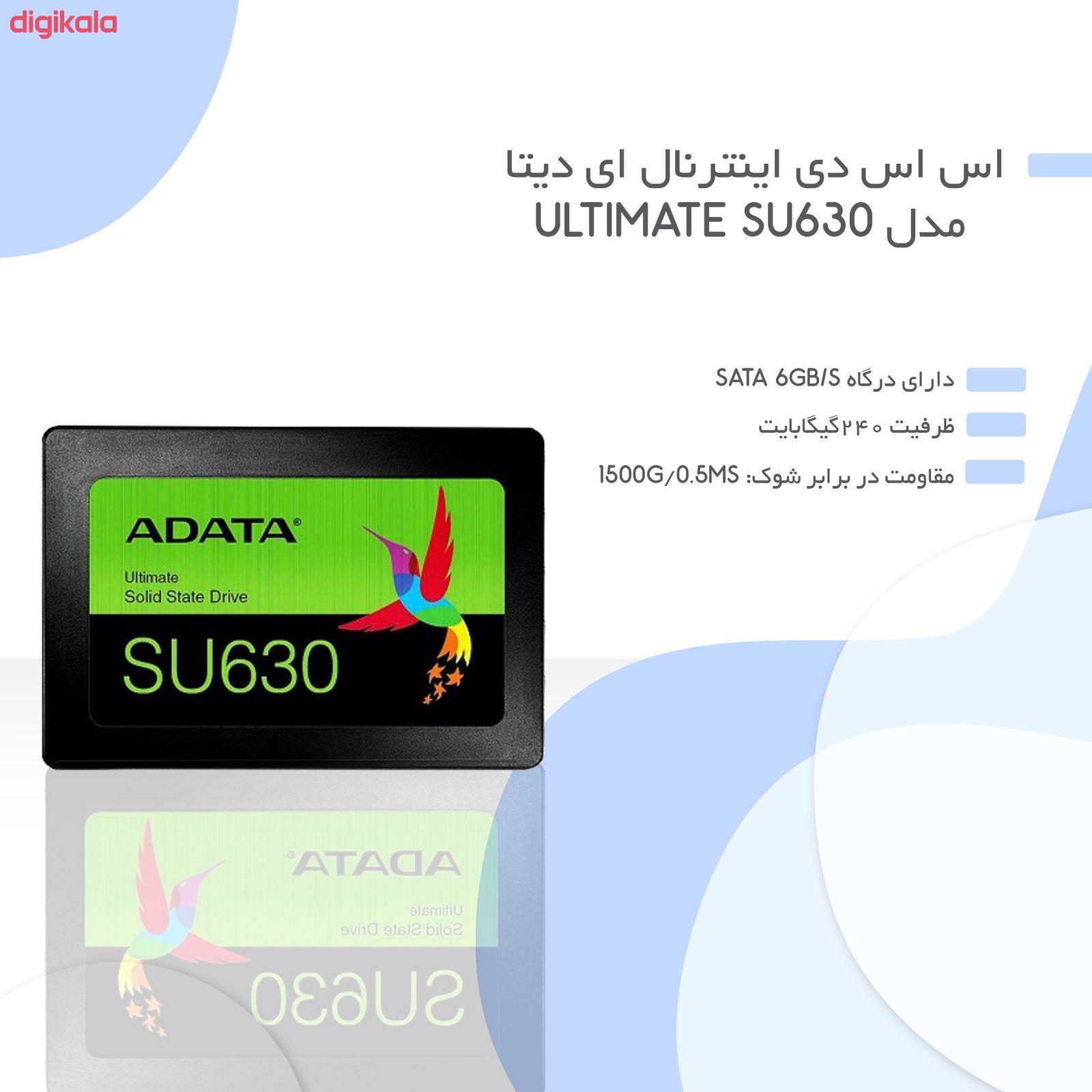 اس اس دی اینترنال ای دیتا مدل Ultimate SU630 ظرفیت 240 گیگابایت main 1 7