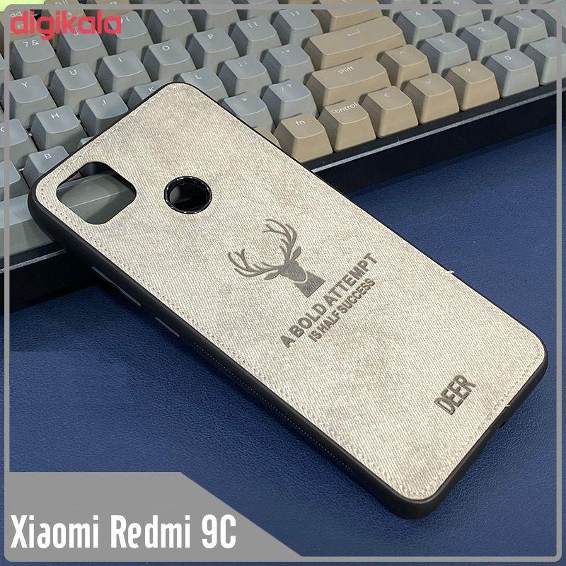 کاور مدل DR20 مناسب برای گوشی موبایل شیائومی Redmi 9C  main 1 4