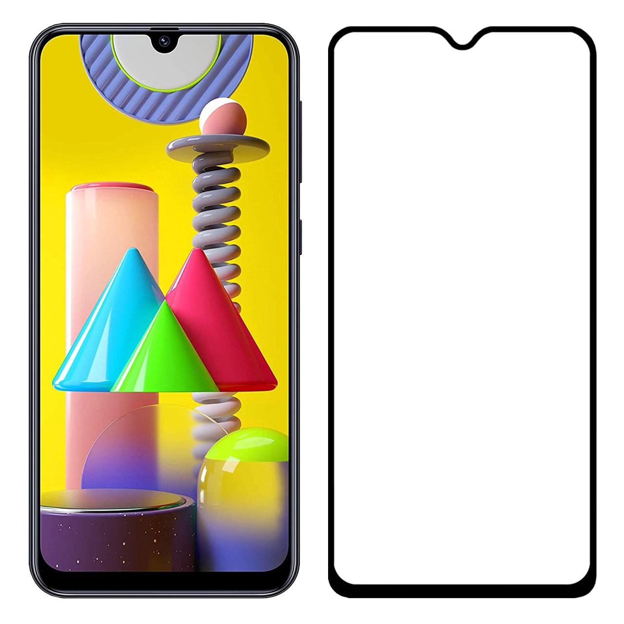 محافظ صفحه نمایش مدل FCG مناسب برای گوشی موبایل سامسونگ Galaxy M31