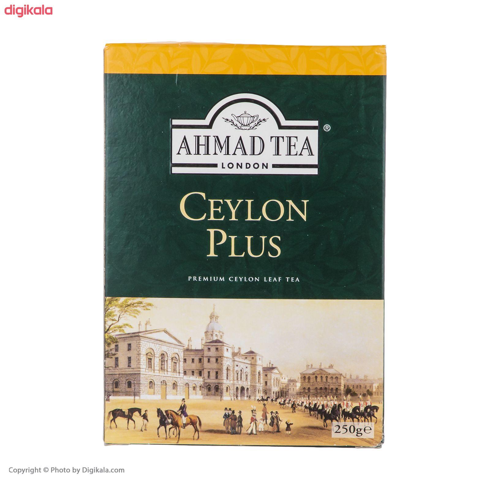 چای سیلان مخصوص احمد - 250 گرم main 1 2