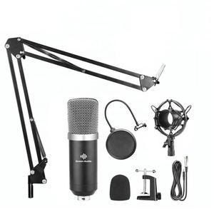 مجموعه تجهیزات ضبط صدا گریین آودیو مدل BM800