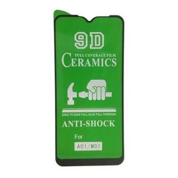 محافظ صفحه نمایش سرامیکی مدل AF9 مناسب برای گوشی موبایل سامسونگ Galaxy A01/M01