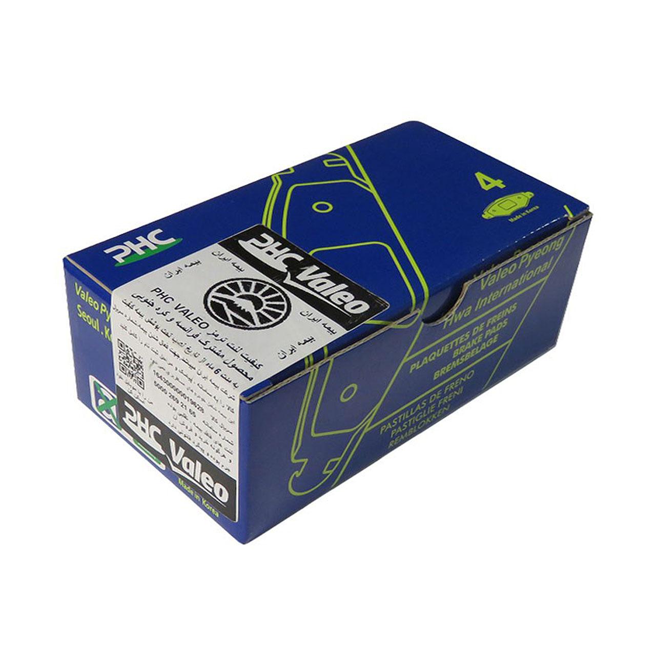 لنت ترمز  جلو پی اچ سی والیو مدل BP2029 مناسب برای کیا سراتو 2000 سی سی  بسته 4 عددی
