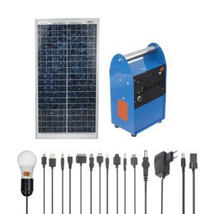 سیستم روشنایی خورشیدی رساما مدل 3212 ظرفیت 30 وات