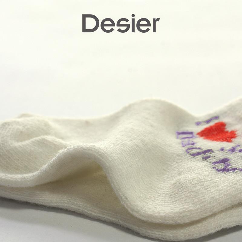 جوراب نوزادی دیزر مدل لاو ماما بابا کد fiory1406