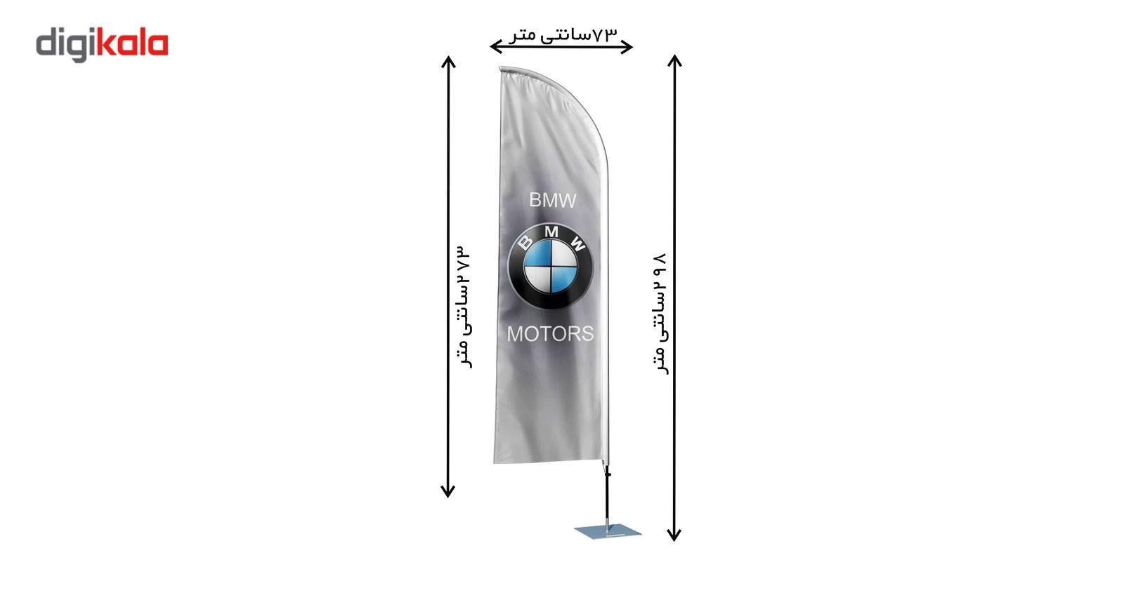 خرید                      پرچم تبلیغاتی و ساحلی طرح کمپانی BMW مدل بادبانی کد SP1114RM