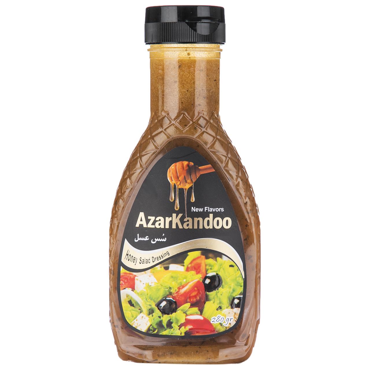 سس سالاد عسل آذرکندو مقدار 280 گرم