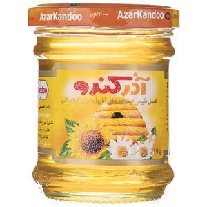عسل طبیعی آذرکندو مقدار 210 گرم