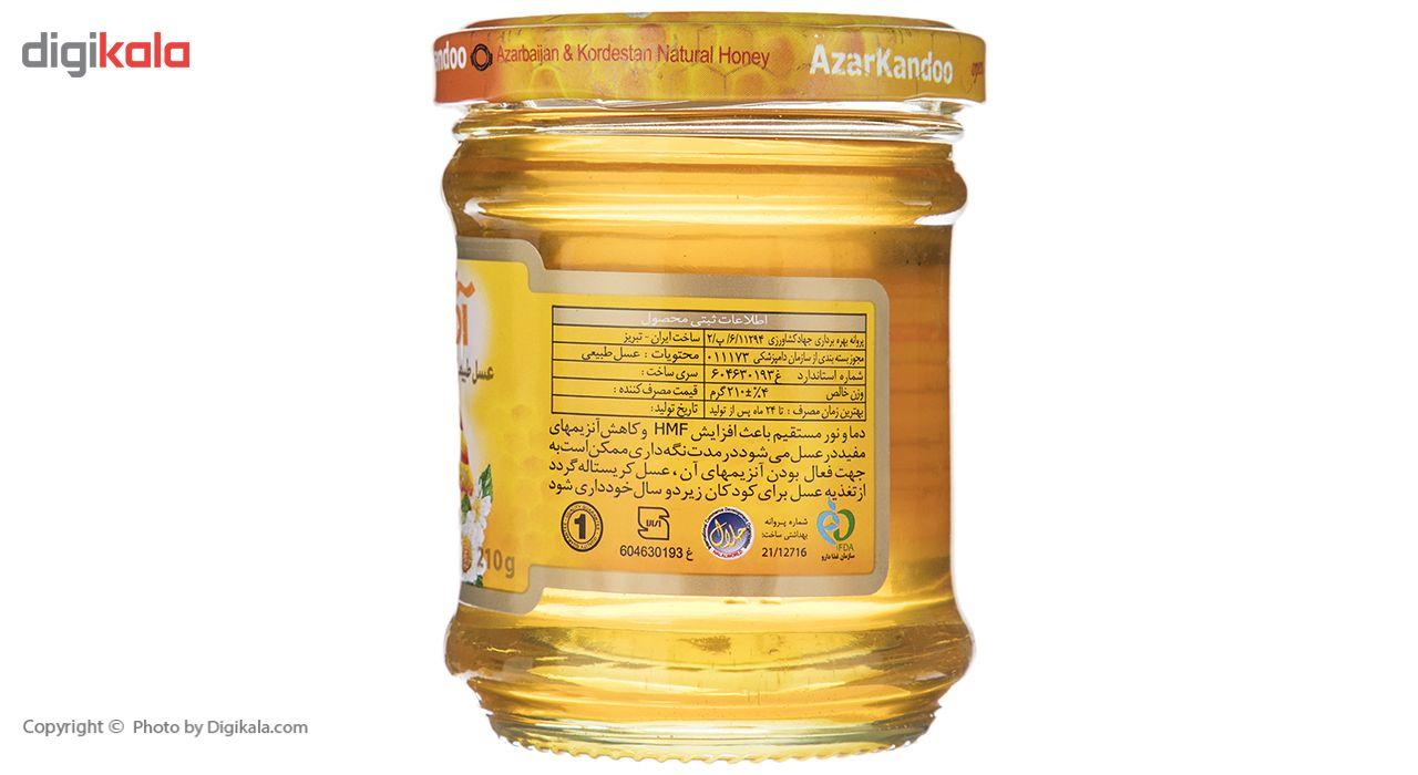 عسل طبیعی آذرکندو - 210 گرم main 1 3