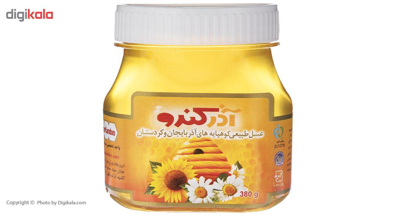 عسل طبیعی آذرکندو - 380 گرم main 1 2