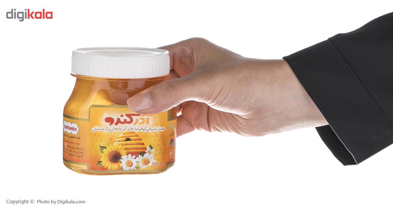 عسل طبیعی آذرکندو - 380 گرم main 1 4
